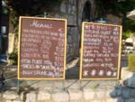 Цены в баре Черногории