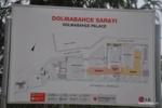 Схема Долмабахче