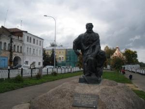 Памятник Бурлаки на Волге