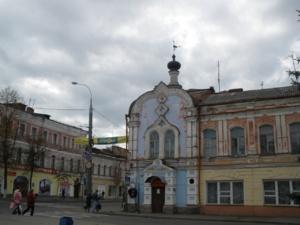Купеческие дома Рыбинска