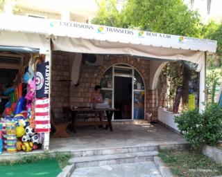 Туристический офис на набережной