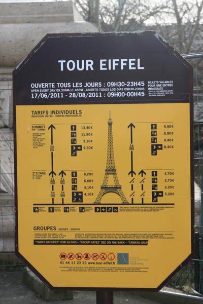 Цены подъема на Эйфелеву башню