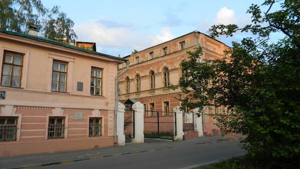 Купеческие дома (Зеленский съезд)