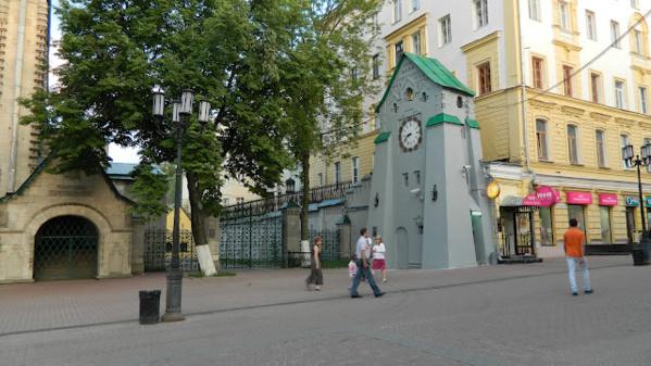 Часы на ул. Покровская