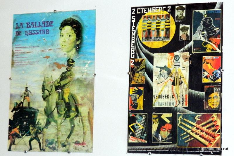 Плакаты советстких фильмов