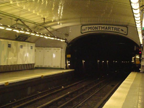 Станция метро в Париже