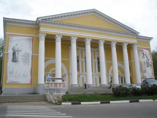 РДК- Районный дворец культуры Дмитрова
