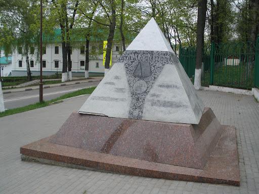 Дмитровская пирамида - памятник погибшим в локальных конфликтах