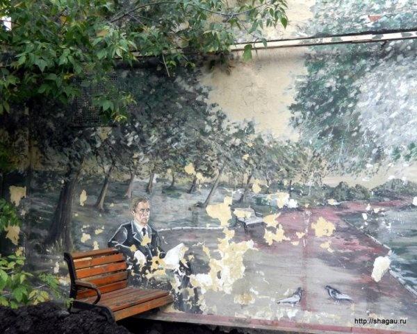 Булгаковский дворик, ул. Советской армии, д.13 А