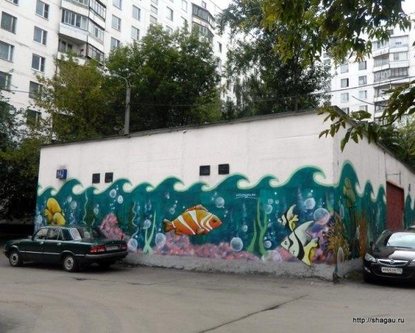 Граффити, Москва, ул. Аргуновская
