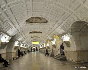 метро Беларусская