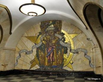 метро Новослободская