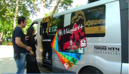 Автобус, где продают музейные карты
