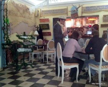 Кофейня Рога и копыта, Кострома