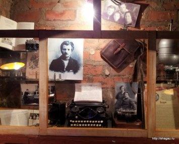 Бляхин-клуб, кафе-музей