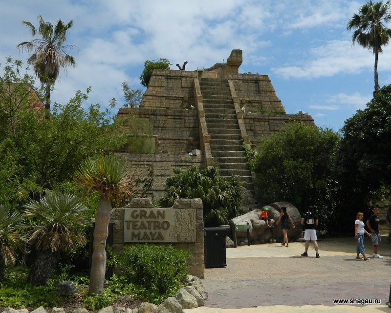 Зона Мексика