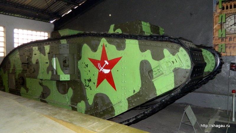 Средний танк MK V