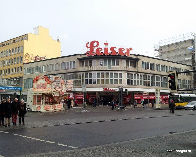 Магазины в Берлине: детские и спортивные, одежды и