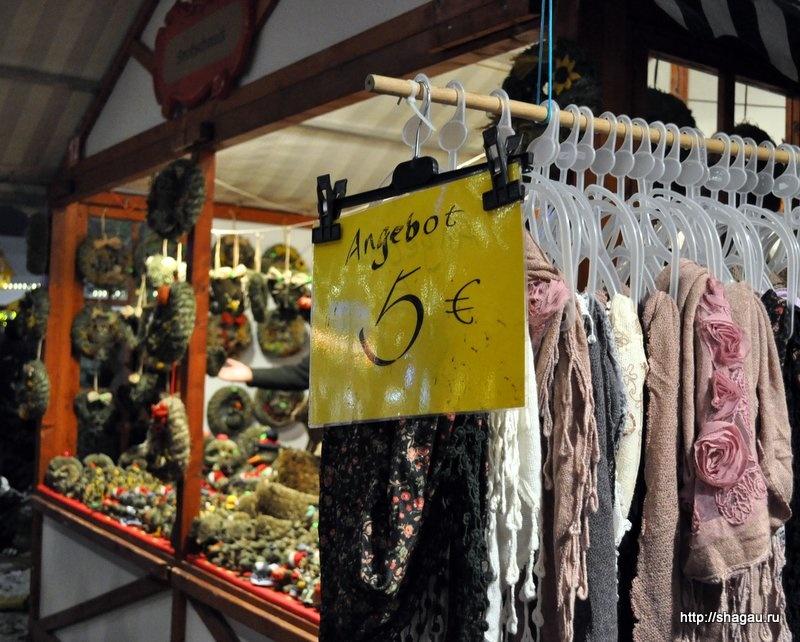 Рынки в Берлине
