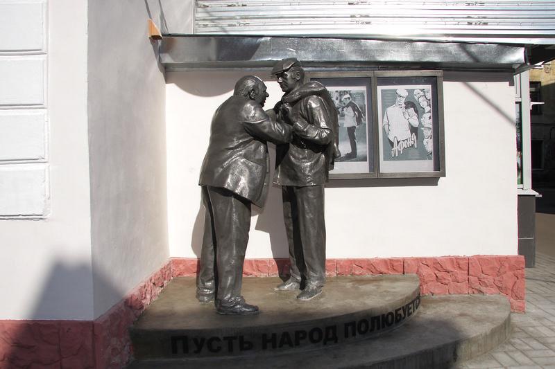 Памятник Афоне в Ярославле