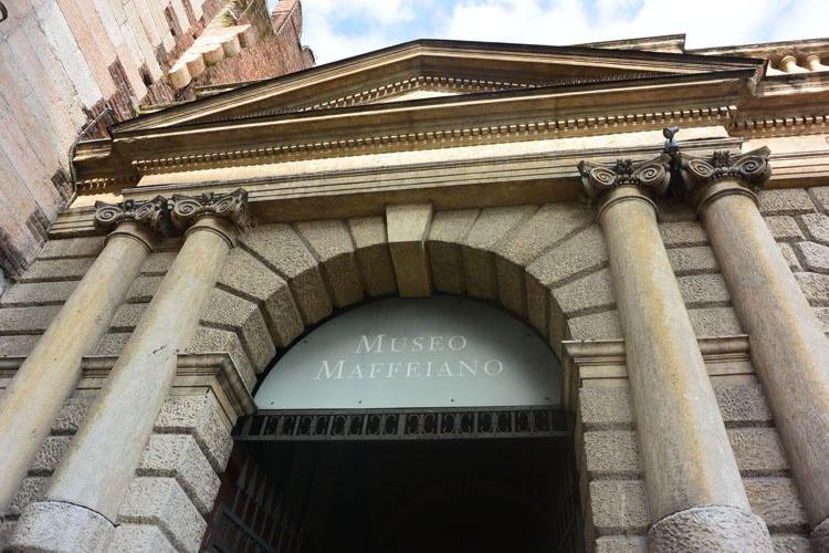Музей Маффеи в Вероне
