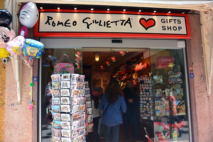 Магазин в Вероне