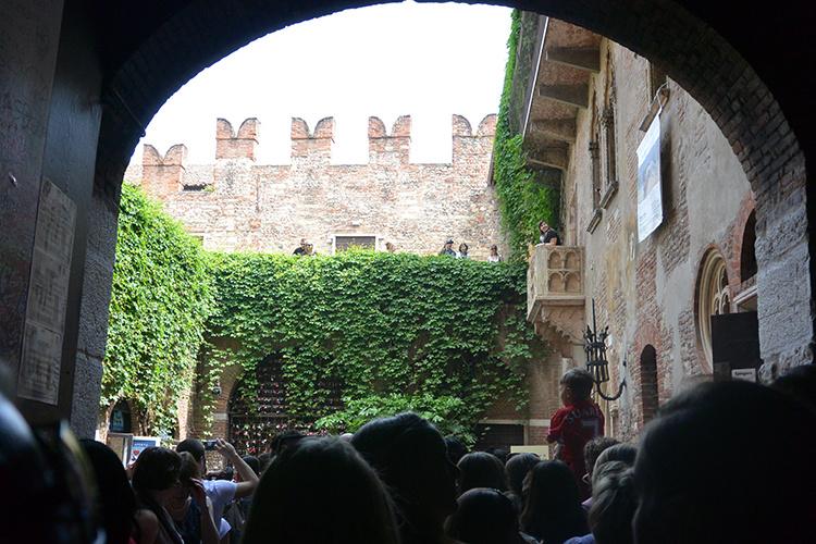 Двор Джульетты