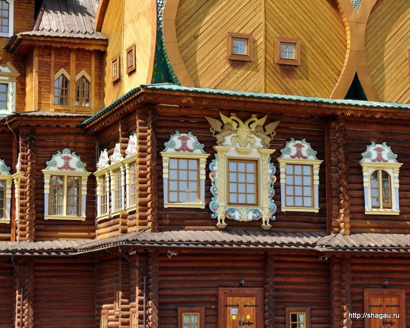 Окна царских палат во дворце