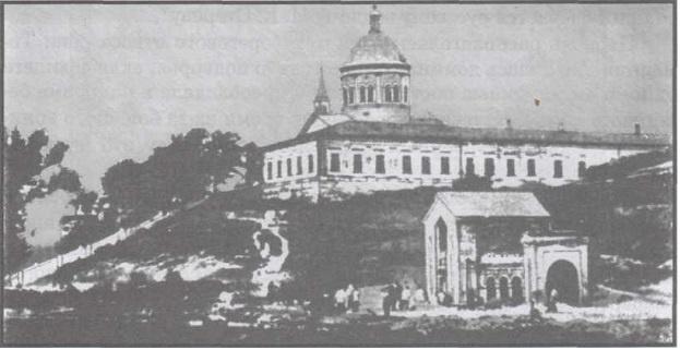 Так выглядел монастырь в 19-м веке