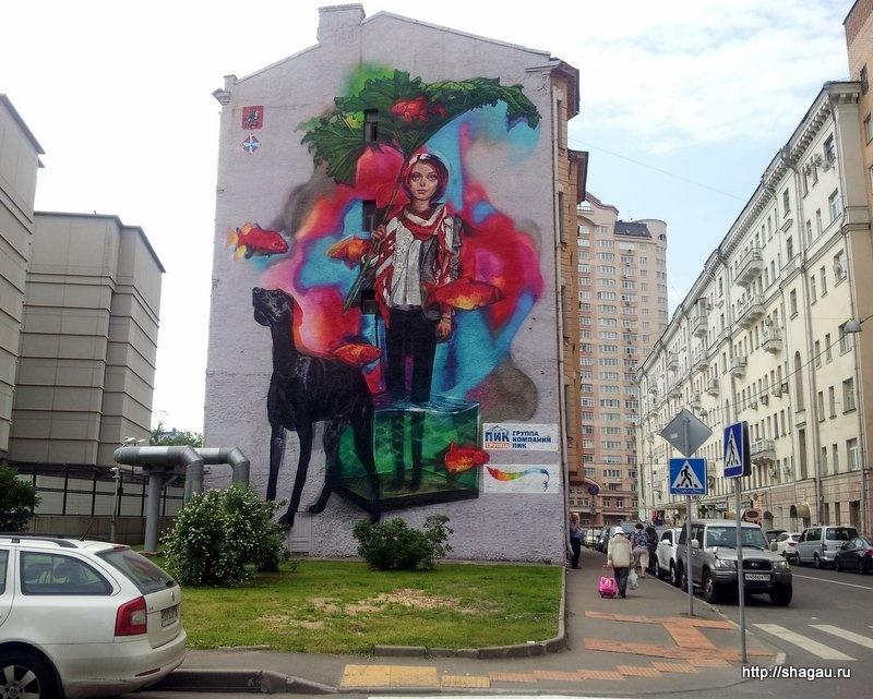 Граффити Вдохновение