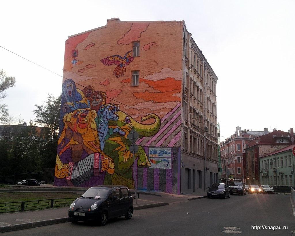 Граффити Цирк