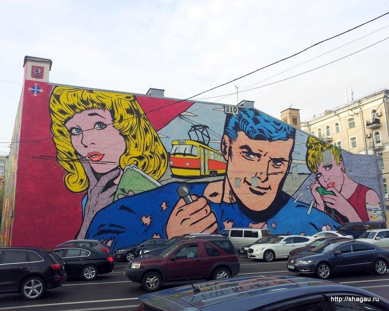 Граффити Поп-ар, на ул. Мытная, 12