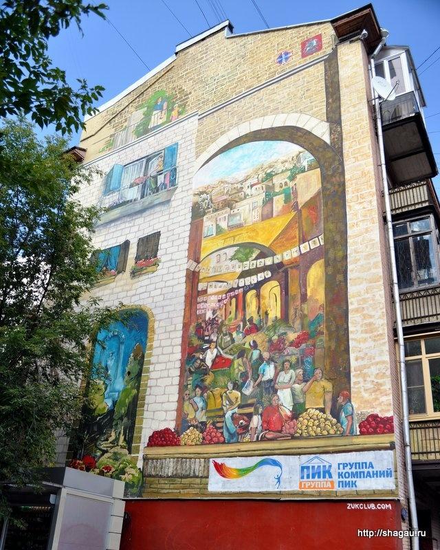 Граффити Старый город