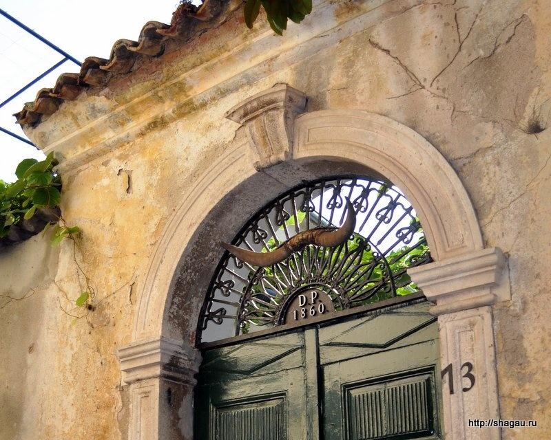 Дверь с рогами, под номером 13