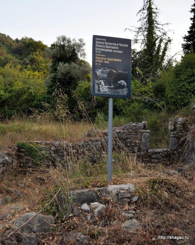 Развалины 12 века