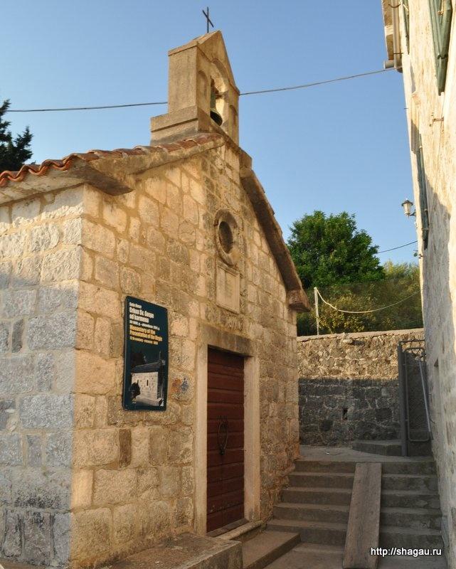 Старая церковь, Роса, Черногория