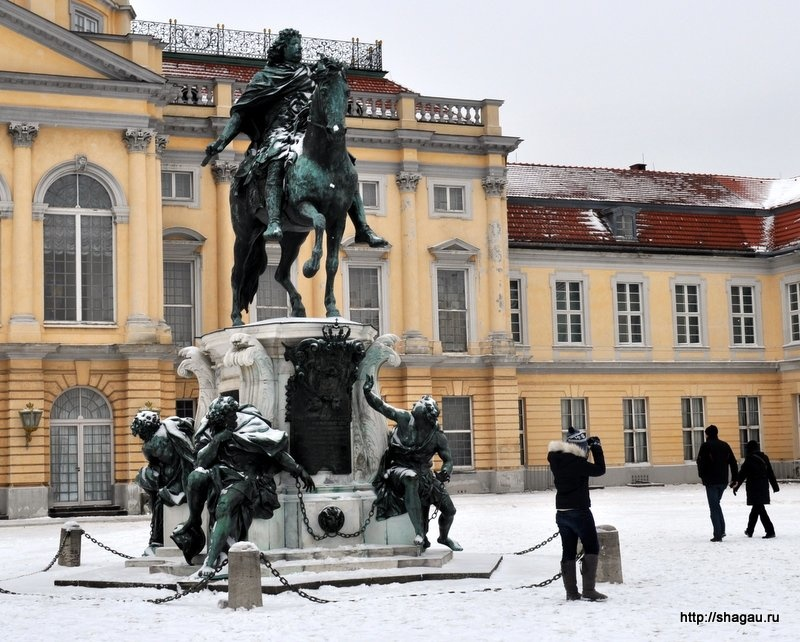 Статуя Фридриха I