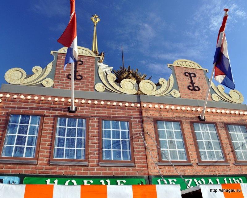 Голландская деревня на ВВЦ