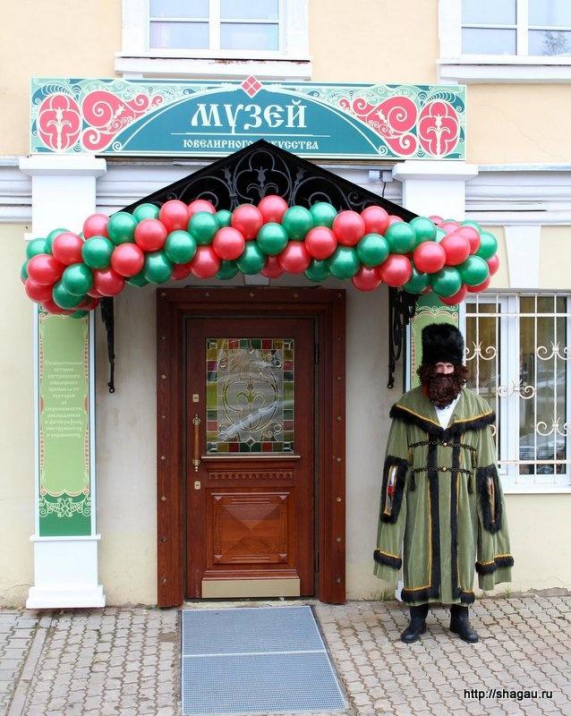 Музей Ювелирного искусства в Костроме