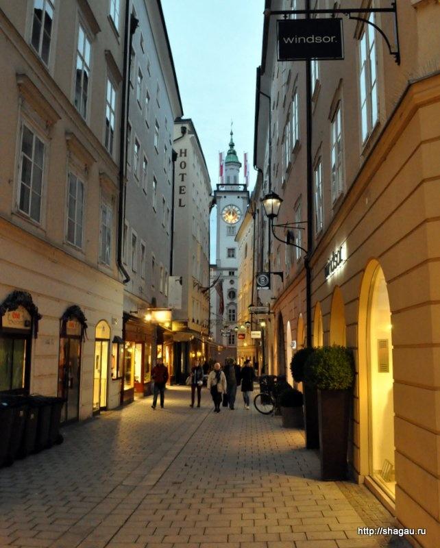 Старый город Зальцбург