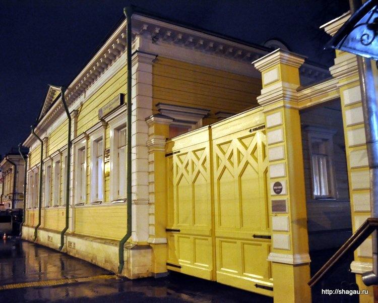Музей Василия Львовича Пушкина