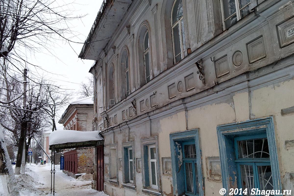 На улицах Костромы