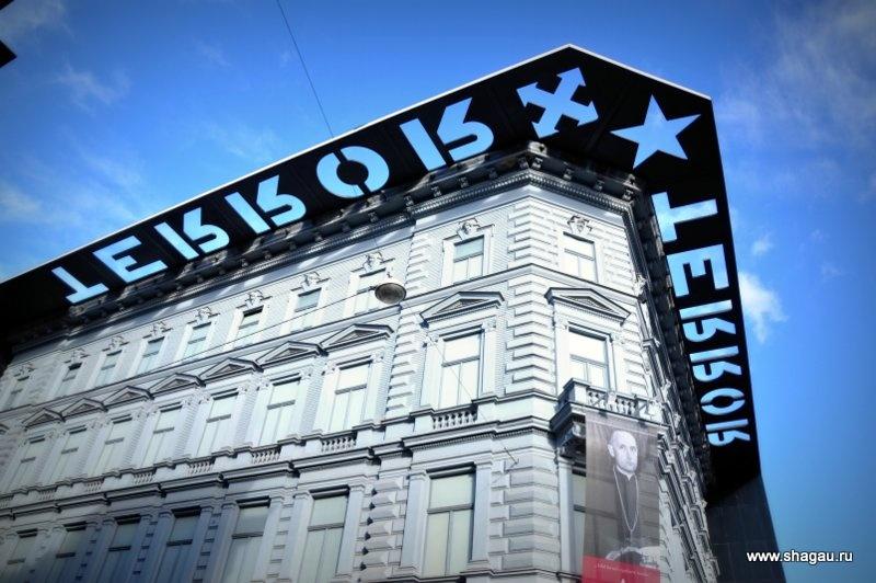 Музей Террора Будапешт
