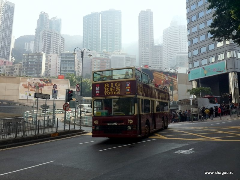 Биг Бас в Гонконге