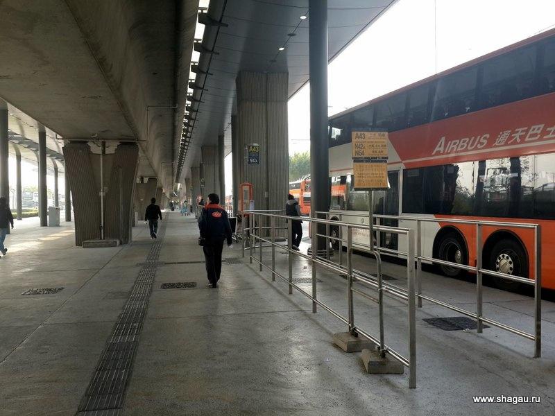 Автобусы из аэропорта Гонконга