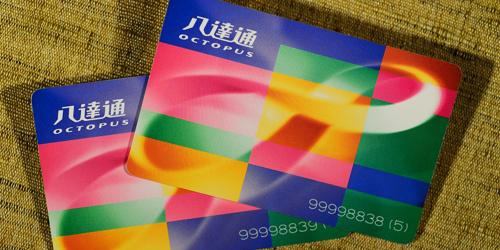 Octopus-card
