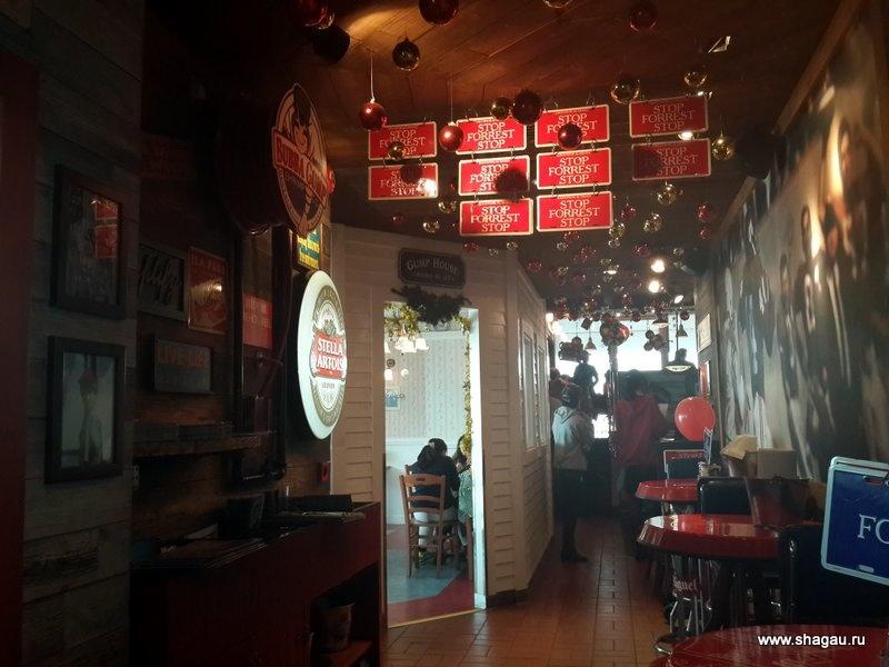 Ресторан Bubba Gumb