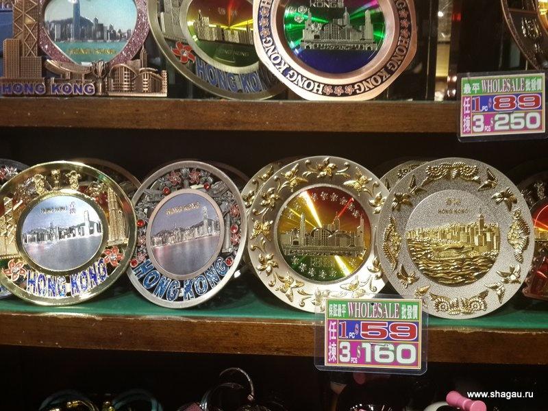 Сувениры Гонконг