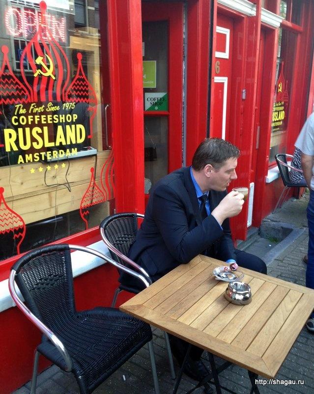 Кофешоп на Rusland