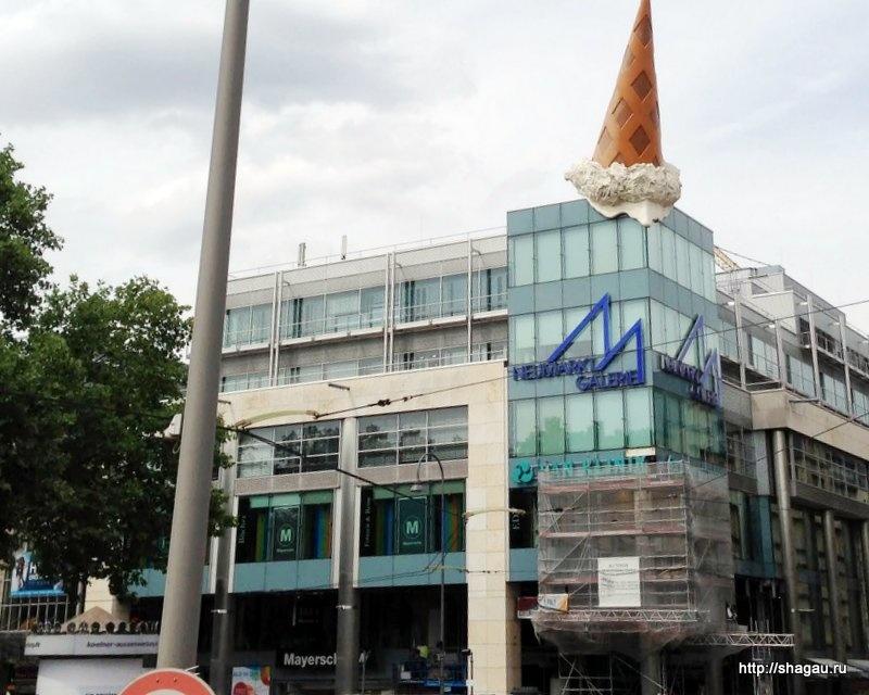 Торговый центр в Кельне